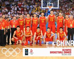 China Basketball Olympic Team 2008
