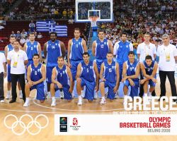 Greece Basketball Olympic Team 2008