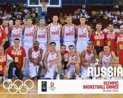 Russia Basketball Olympic Team 2008