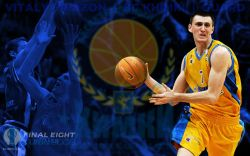 Vitaly Fridzon Khimki Widescreen