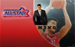 Yao Ming 2011 All-Star Widescreen